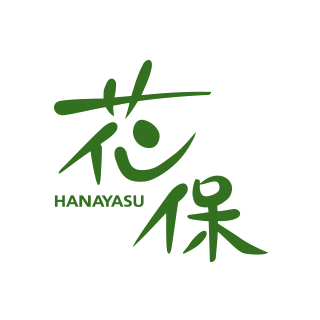 花保 HANAYASU